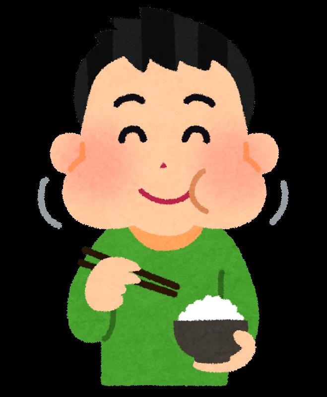 ご飯を噛んでいる男性のイラスト