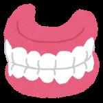 入れ歯のイラスト
