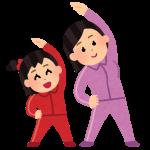 体操をする親子のイラスト