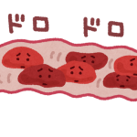 どろどろの血で詰まった血管のイラスト