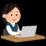 パソコンを使うOL・女性会社員のイラスト