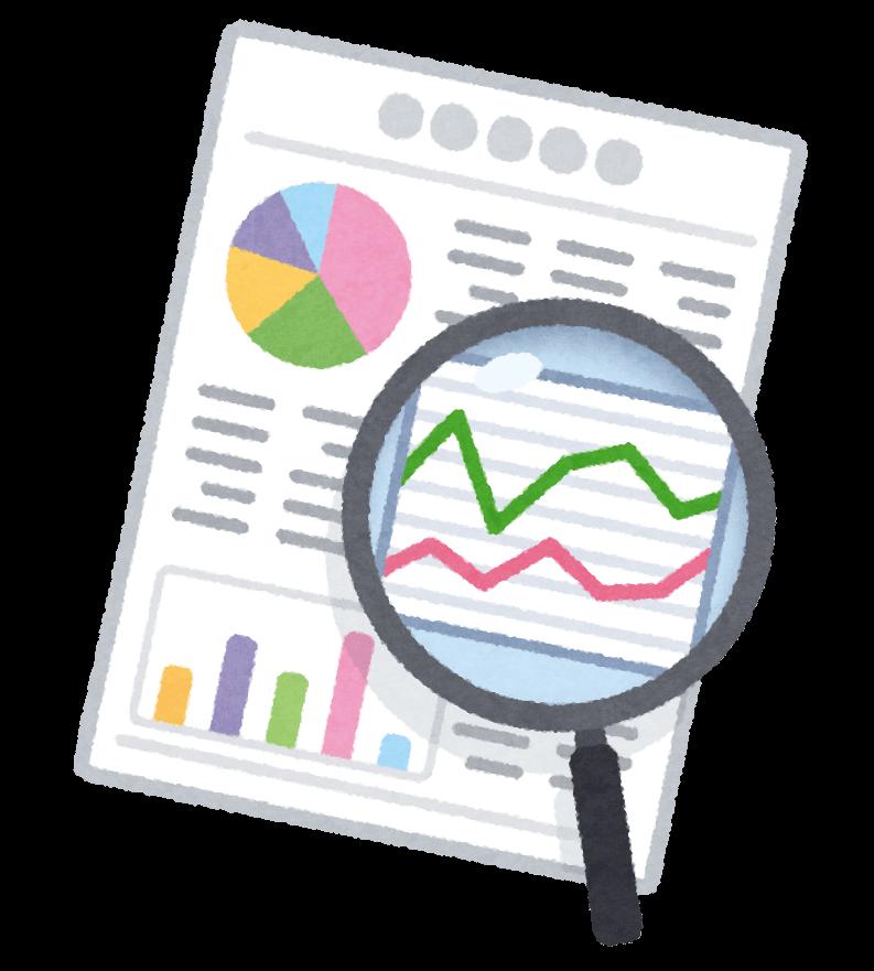 データ分析のイラスト