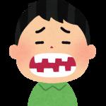 歯並びの悪い男の子のイラスト