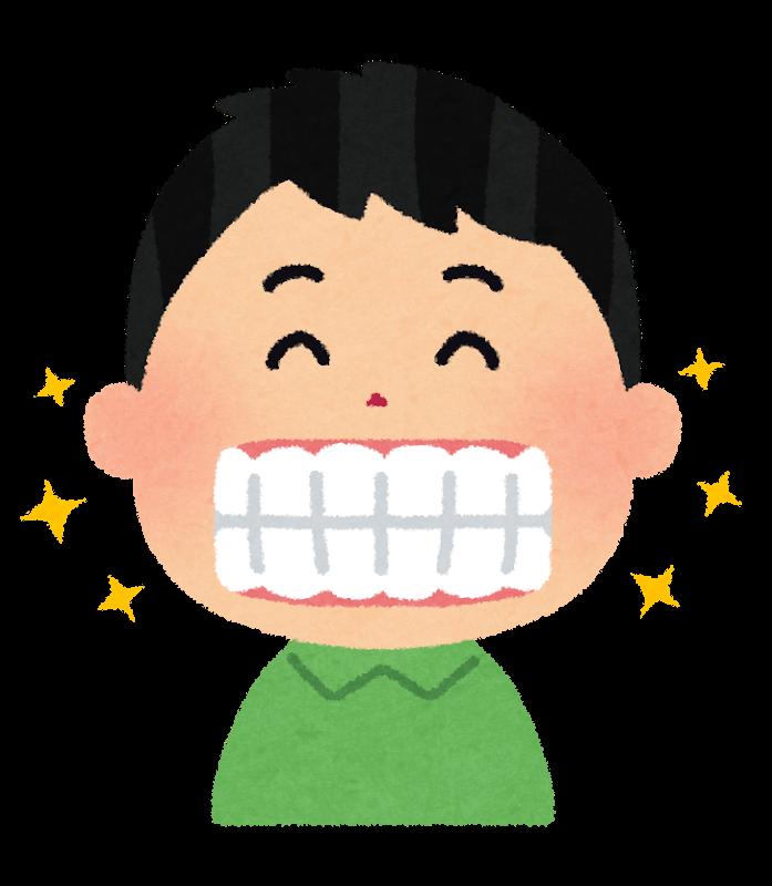 歯並びの良い男の子のイラスト