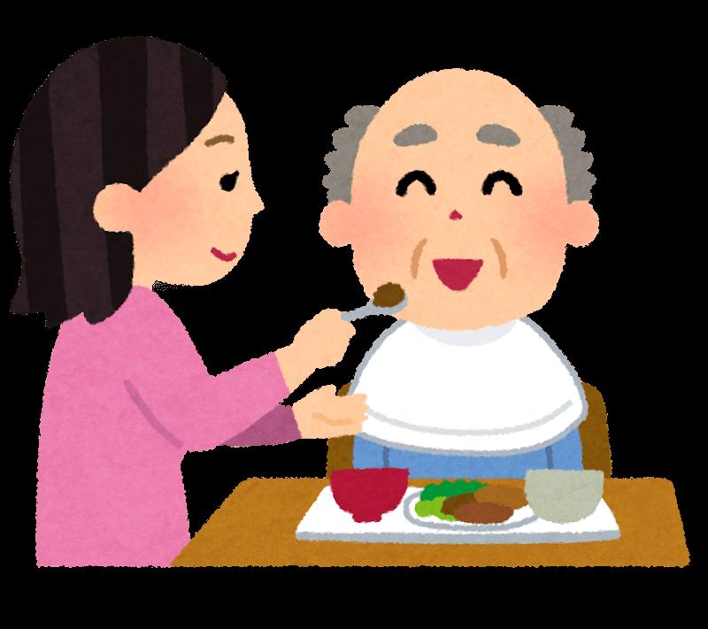 食事介助のイラスト「おじいさんとヘルパーさん」