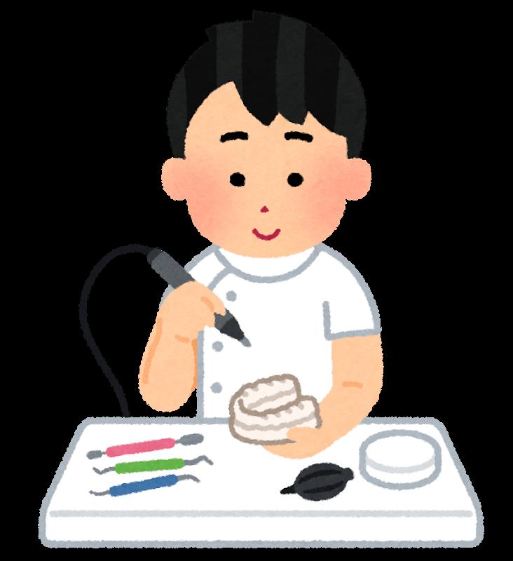 歯科技工士のイラスト