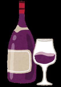 赤ワインのイラスト